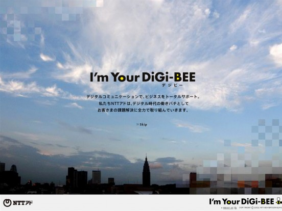 I'm Your DiGi-BEE – NTTアド