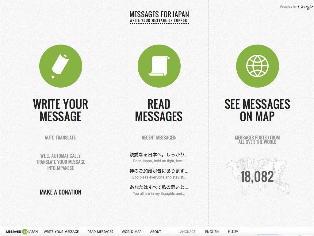Messages for Japan – Home