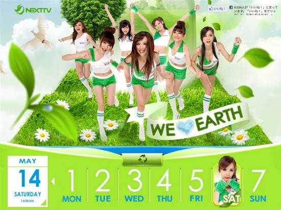 Weather Girl | 壹電視 Next TV