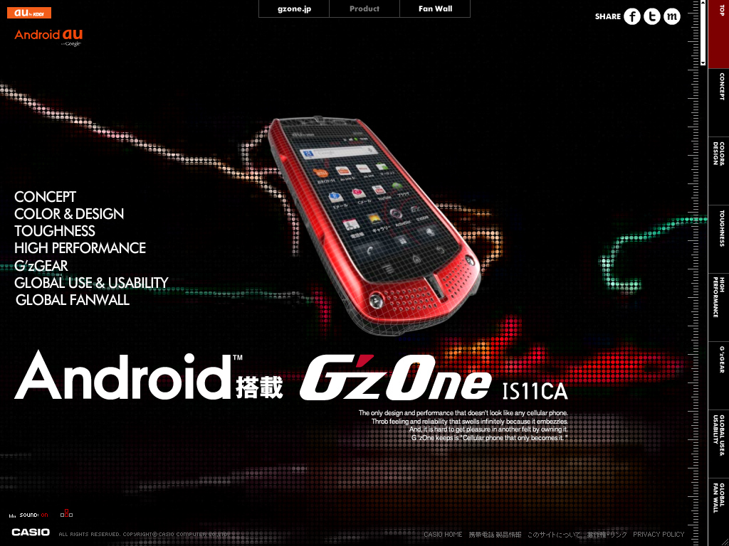 G'zOne IS11CA Product