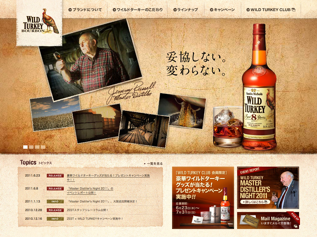 ワイルドターキー [WILD TURKEY(R) BOURBON]