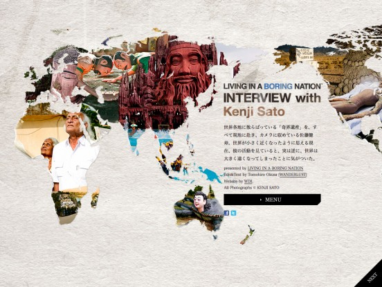 LIVING IN A BORING NATION Interview with Kenji Sato