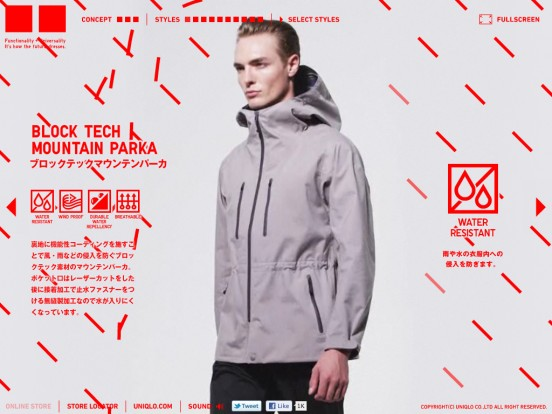 UNIQLO INNOVATION PROJECT