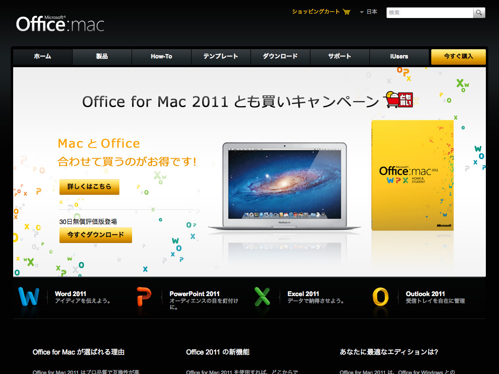 Microsoft Office for Mac | Office For Mac