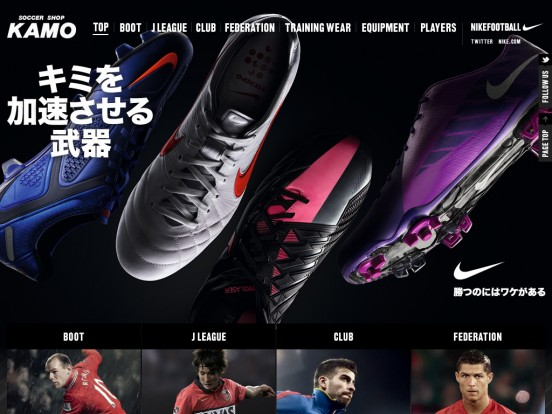 NikeFootball Special Contents サッカーショップ加茂