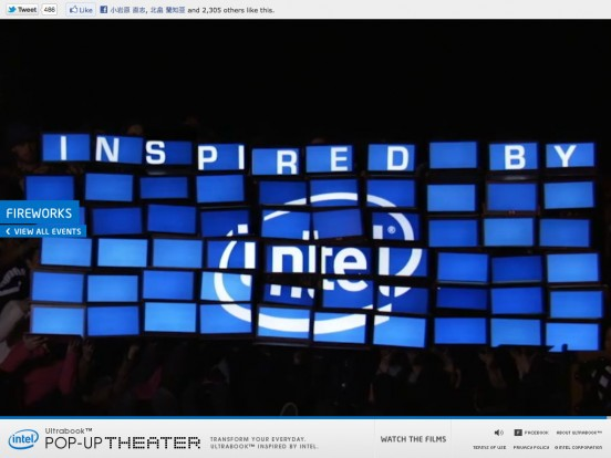 Intel® Ultrabook™ POP-UP THEATER