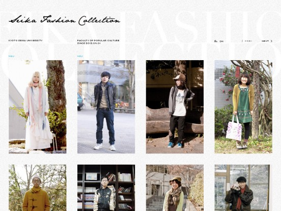 SEIKA FASHION COLLECTION | 京都精華大学