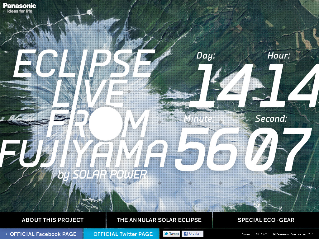 ECLIPSE LIVE FROM FUJIYAMA by SOLAR POWER | Panasonic Global