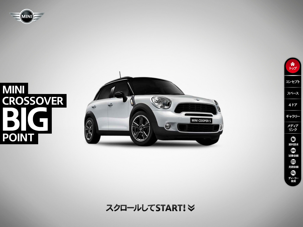 MINI Japan – MINI CROSSOVER. BIG POINTスペシャルコンテンツ
