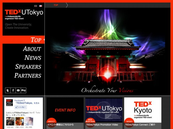 TEDxUTokyo | Orchestrate Your Visions!