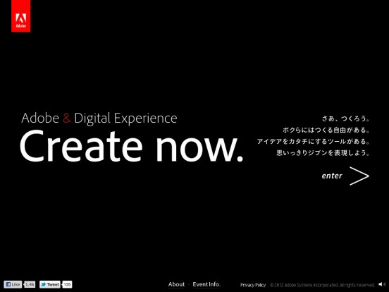 Font Me | Adobe & Digital Experience