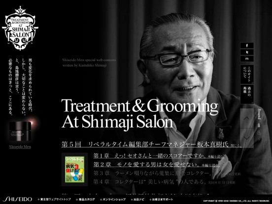 Treatment & Grooming At Shimaji Salon | SHISEIDO MEN | 資生堂