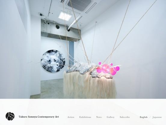 Takuro Someya Contemporary Art / TSCA