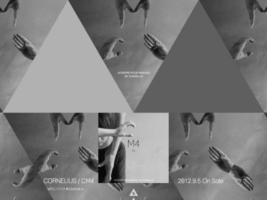 CORNELIUS / CM4|Warner Music Japan