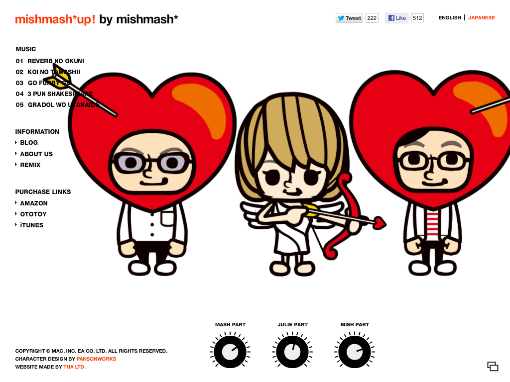 mishmash*up by mishmash*