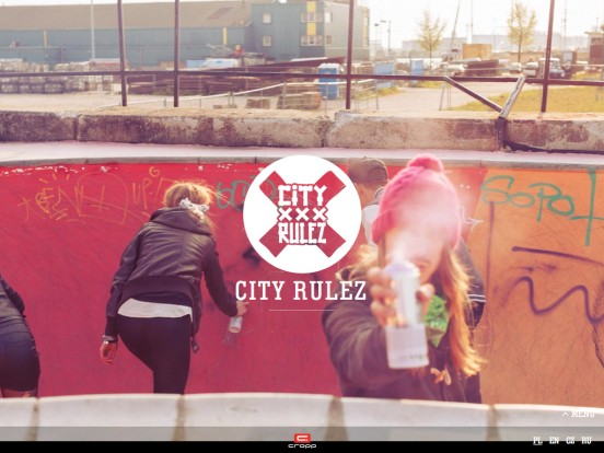 CROPP – City Rulez
