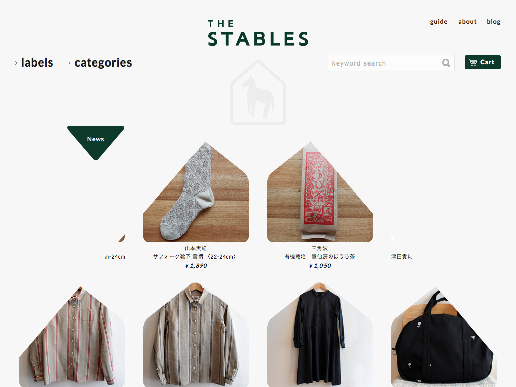 THE STABLES ステーブルズ