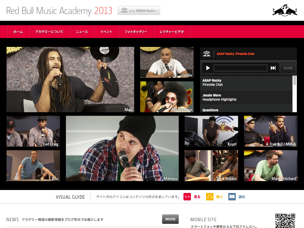 Red Bull Music Academy 2013