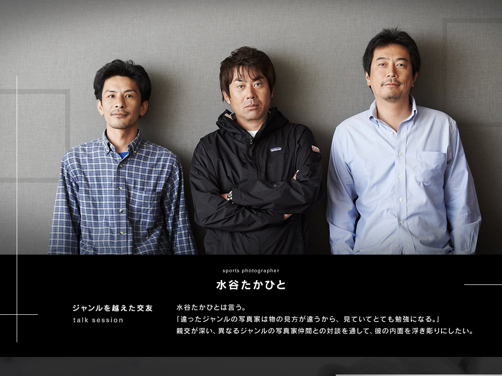 SanDisk Extreme Team | talk session ジャンルを超えた交友