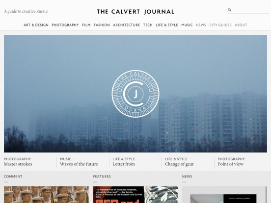 A guide to creative Russia | The Calvert Journal