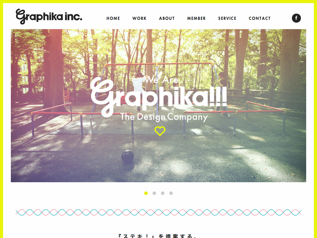 Graphika inc.
