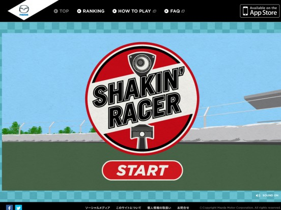 【MAZDA】SHAKIN' RACER | Grand Prix Mode special Page