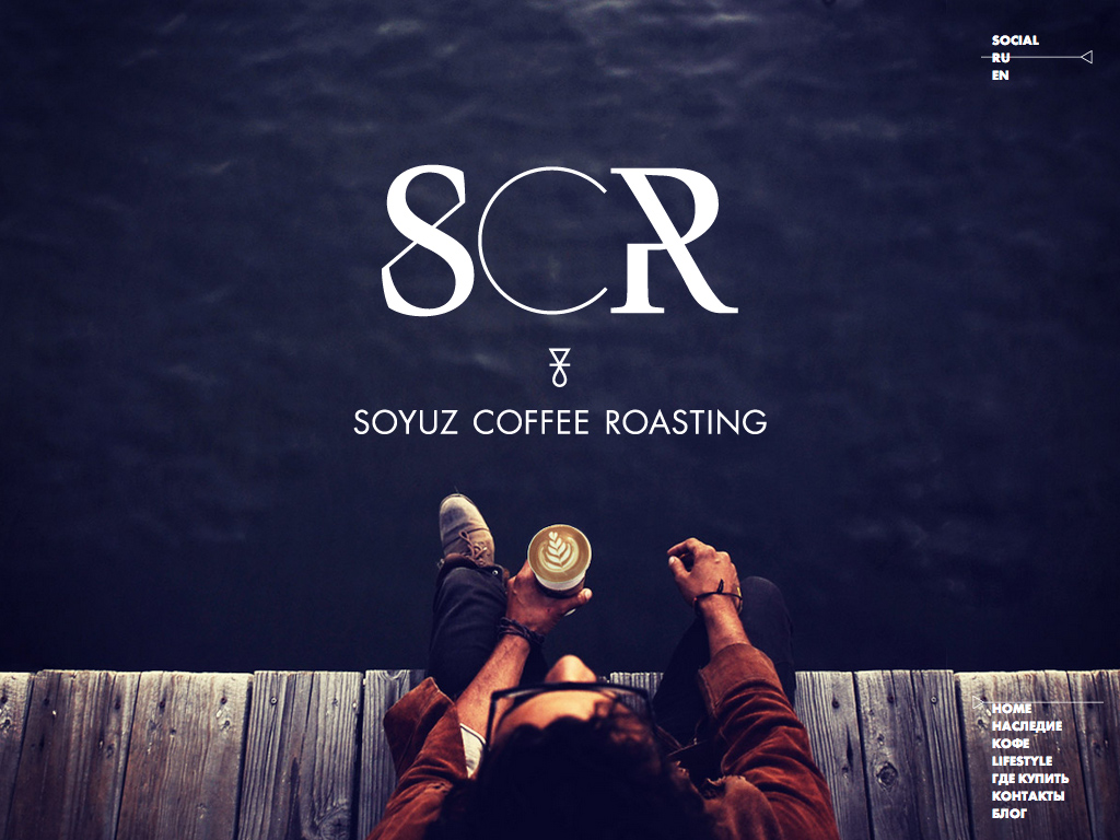 Home | Soyuz Coffee Roasting