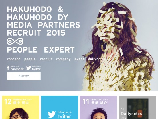 HAKUHODO & HAKUHODO DY MEDIA PARTNERS RECRUIT 2015