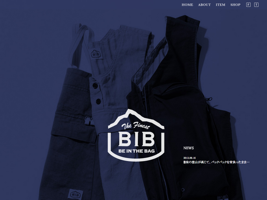 BIB – BE IN THE BAG