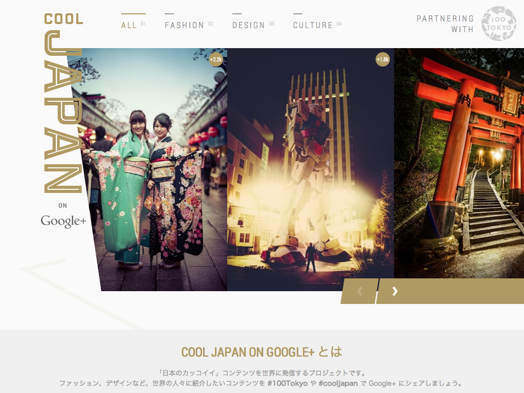 COOL JAPAN on Google+ – Google
