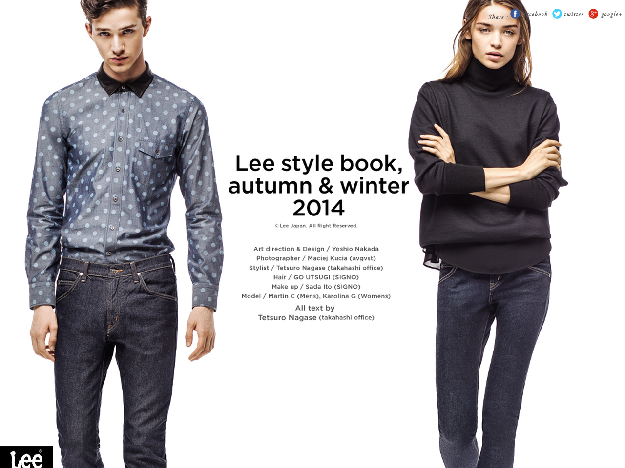 Lee style book, autumn & winter 2014