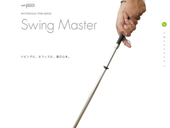 MYSTERIOUS ITEM SERIES 『Swing Master』|salt合同会社