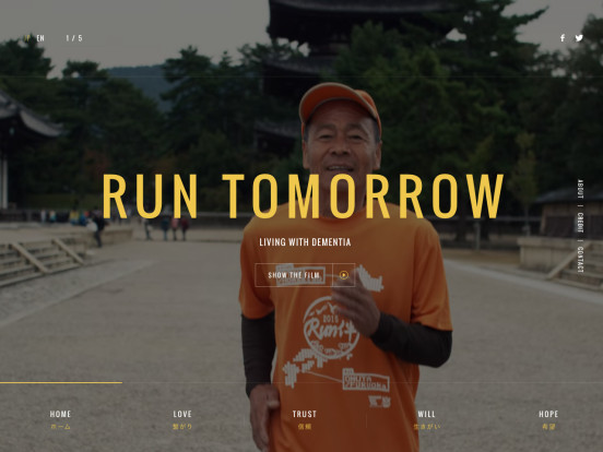 RUN TOMORROW