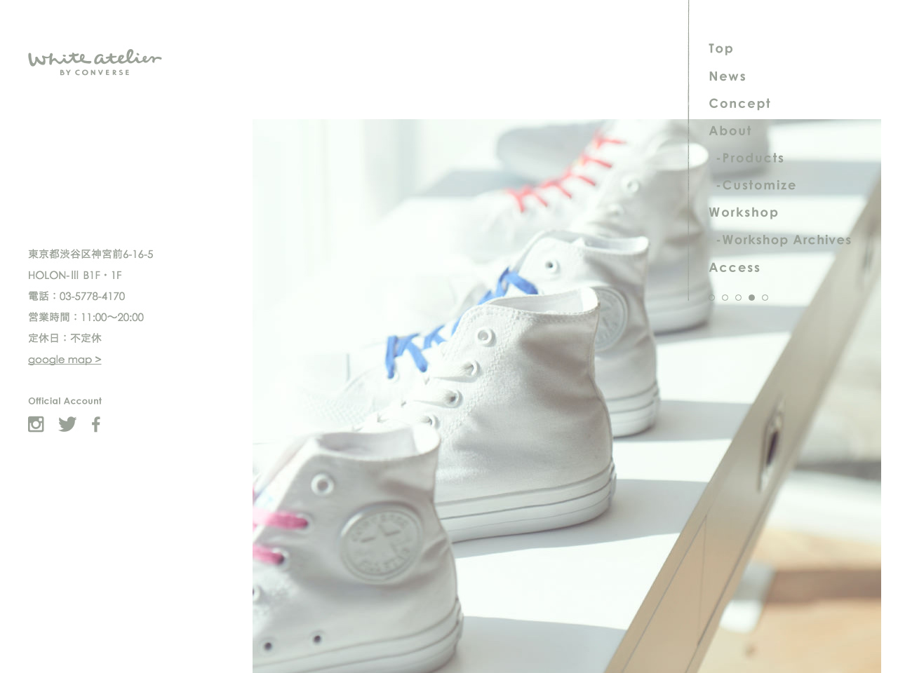 White atelier BY CONVERSE | ホワイトアトリエ バイ コンバース