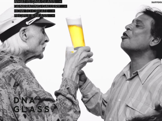WHAT IS DNA GLASS / Suntory DNA GLASS – 遺伝子がうまいと叫ぶ一杯を。