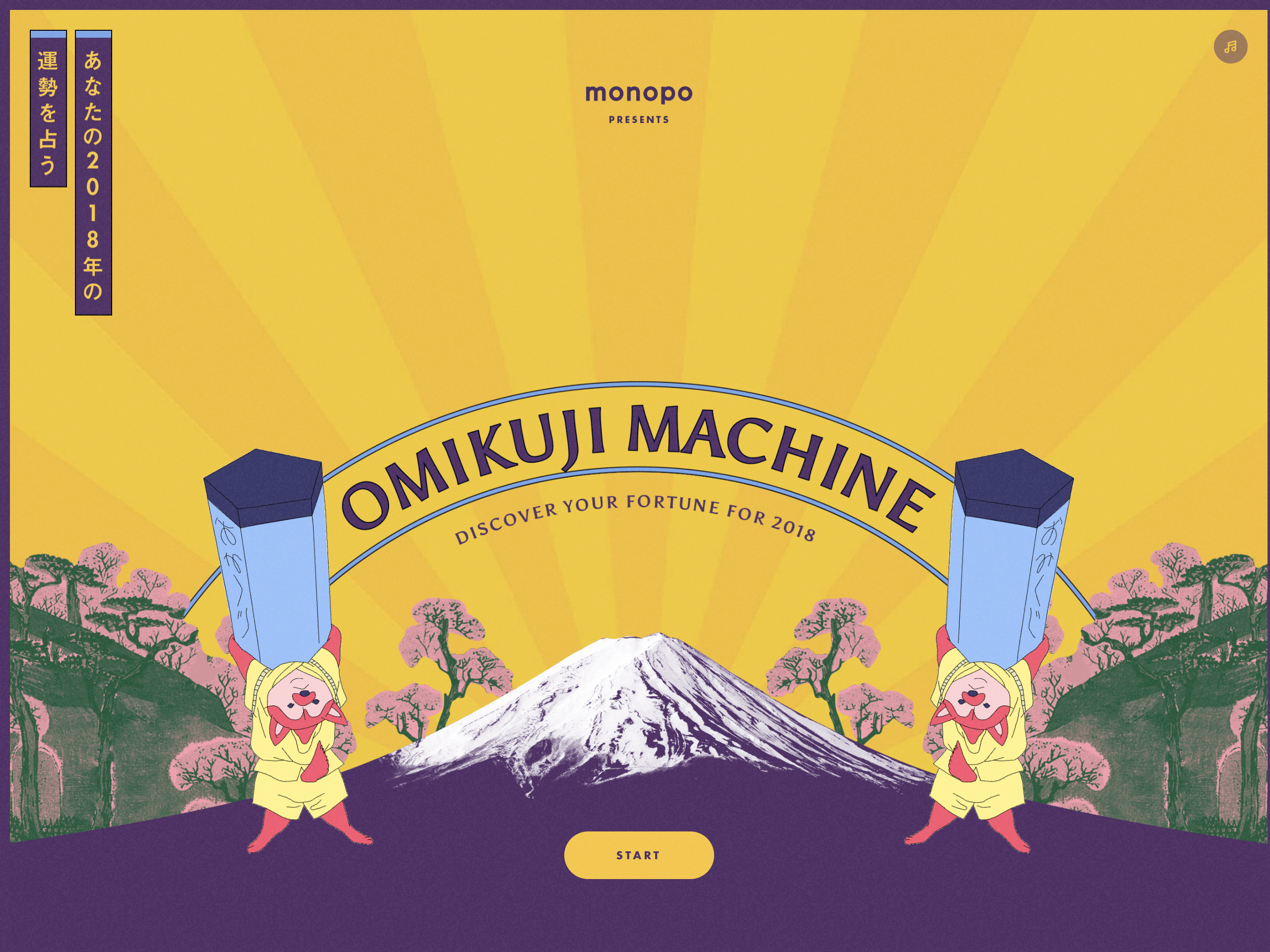 OMIKUJI MACHINE | presented by monopo
