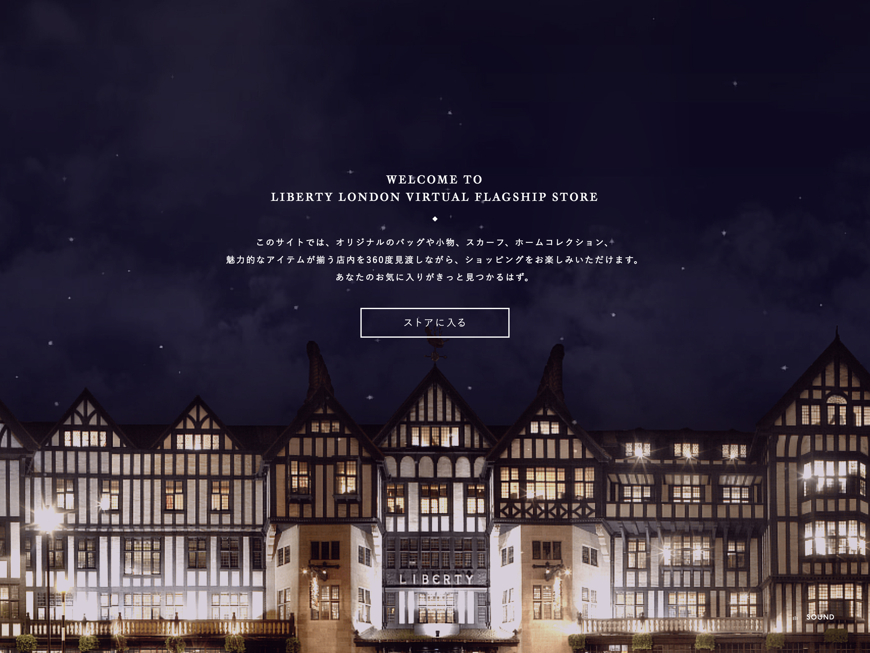 SPECIAL CONTENTS | VIRTUAL FLAGSHIP STORE