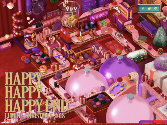 HAPPY HAPPY HAPPY END X'MAS 2018|LUMINE