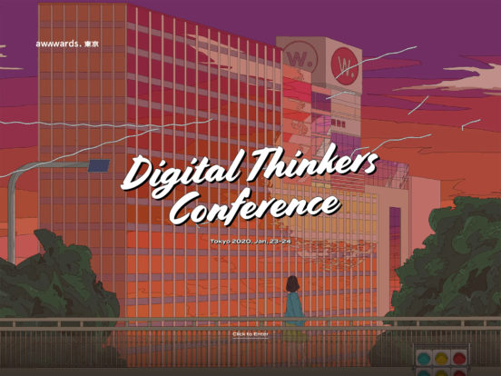 Web Design Conference Tokyo – Digital Thinkers – UX / UI Event – Awwwards