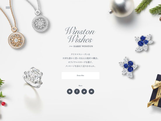Winston Wishes from HARRY WINSTON