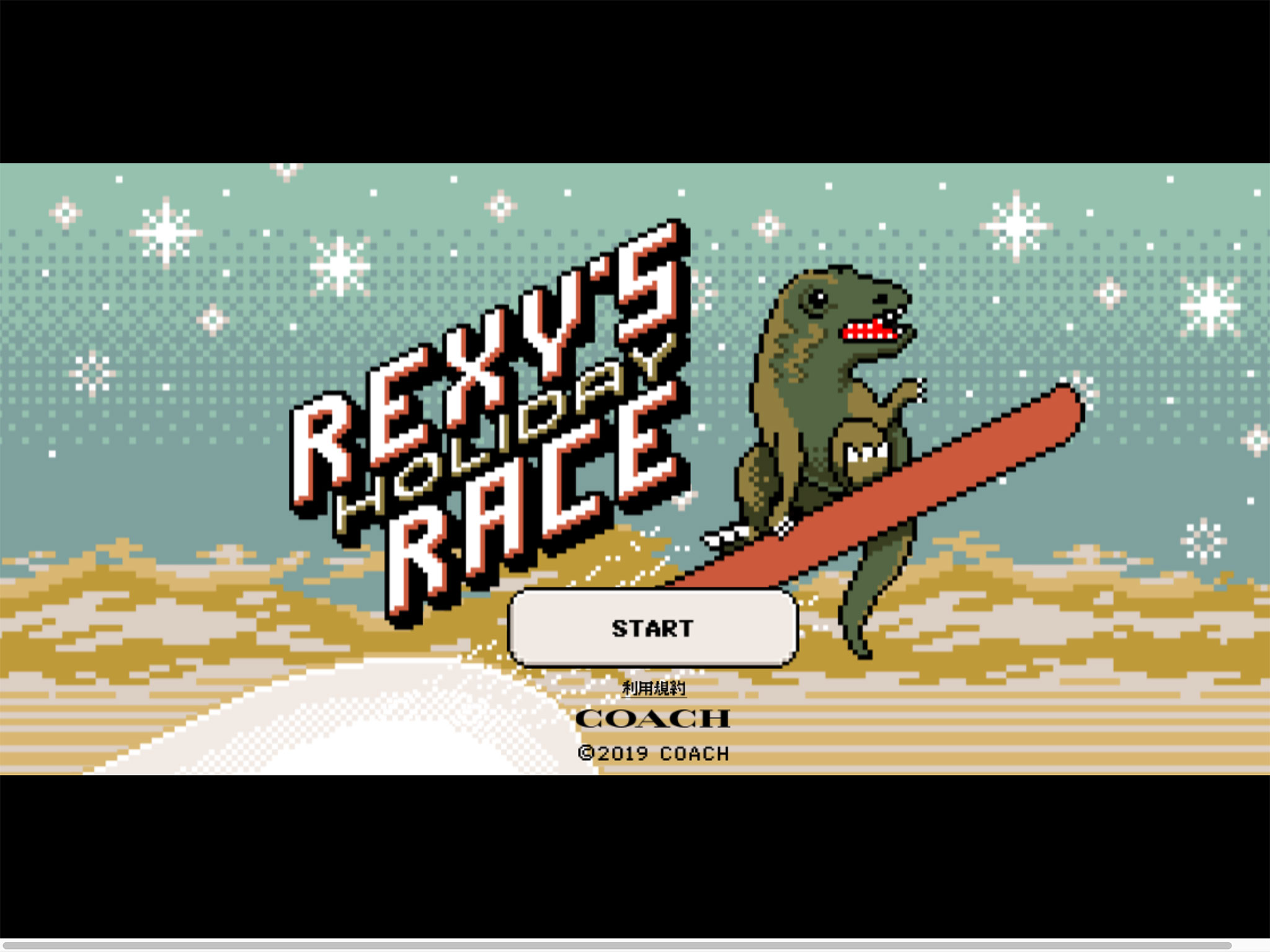 "COACH ホリデーオンラインゲーム ""REXY'S HOLIDAY RACE"""