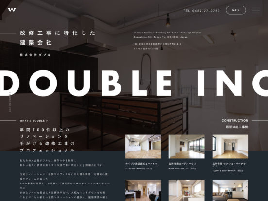 DOUBLE INC.(株式会社ダブル)|OFFICIAL WEBSITE