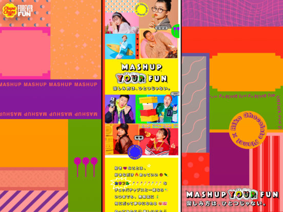 『MASHUP YOUR FUN』 | Chupa Chups – FOREVER FUN