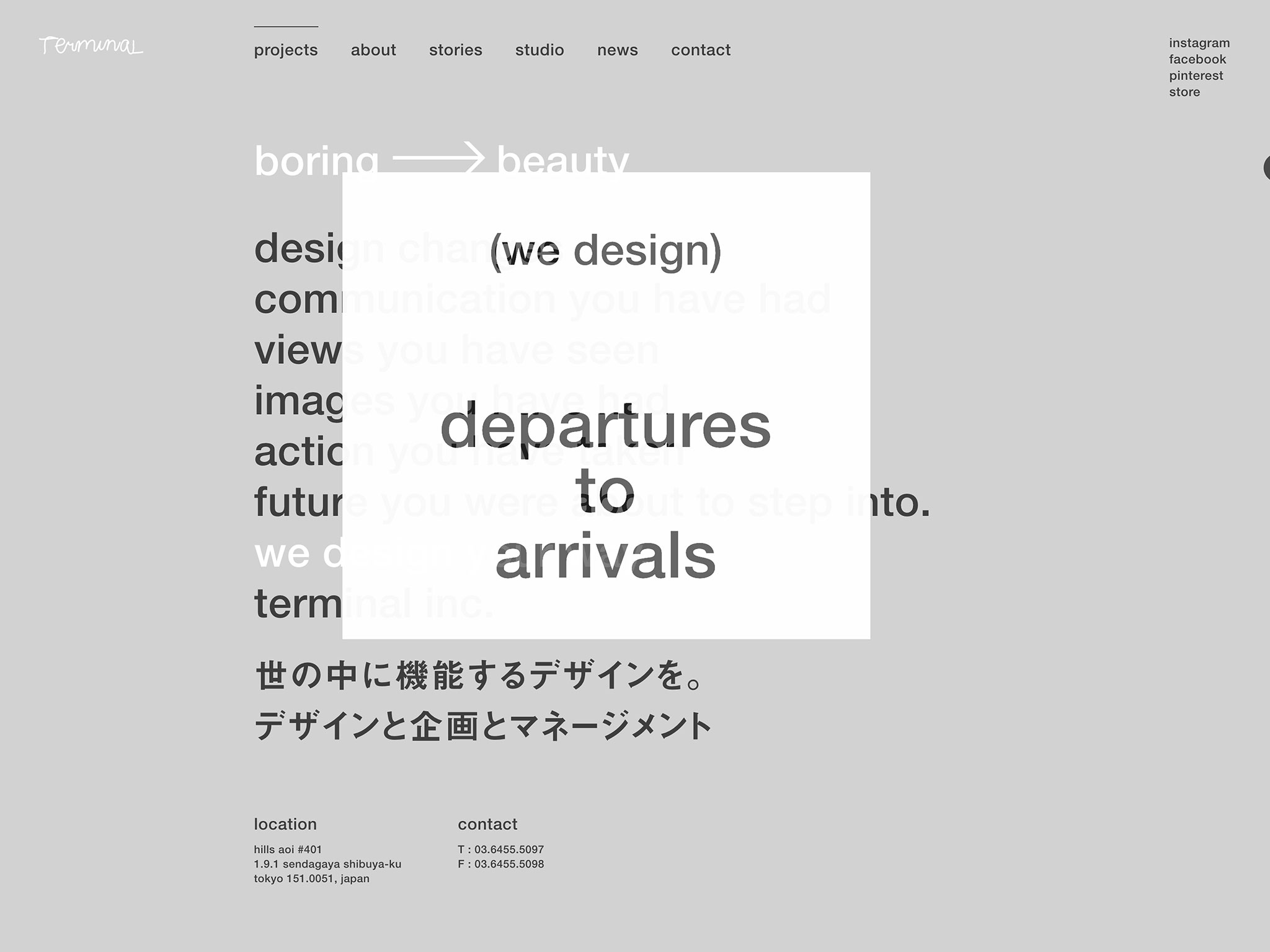 terminal Inc. | design, planning and management